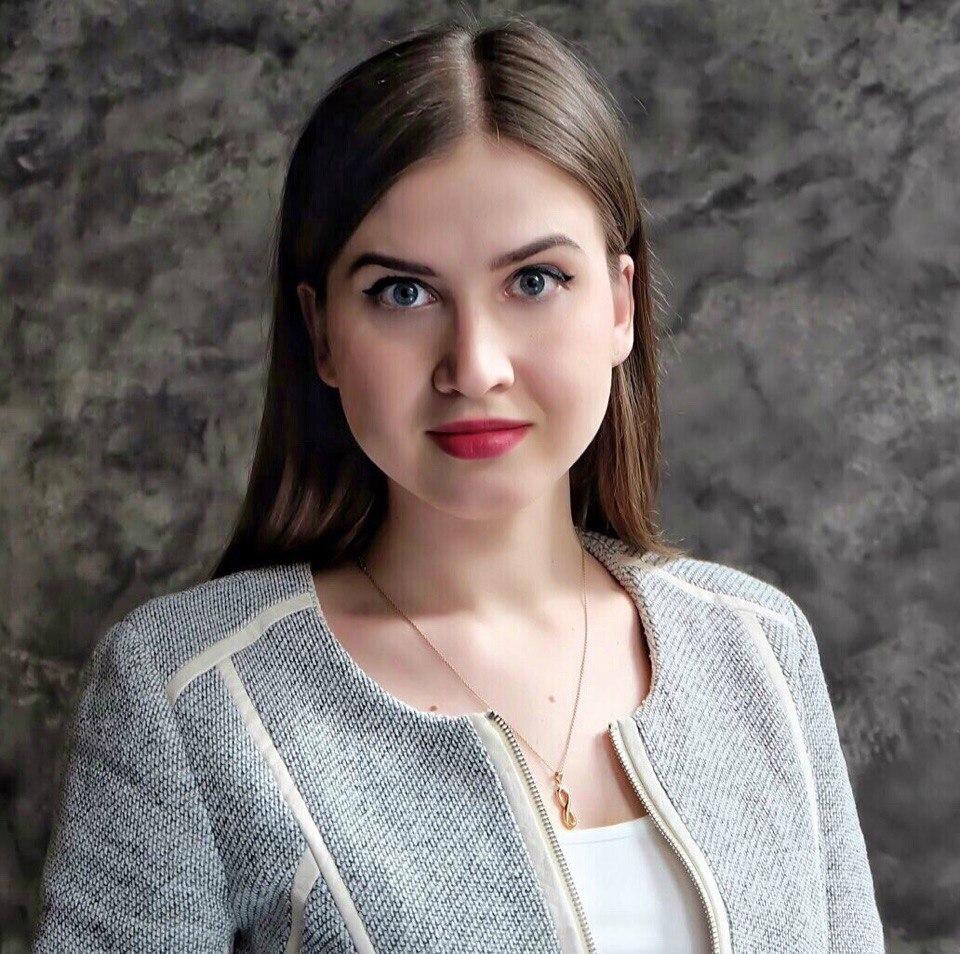 Кристина Акиньшина